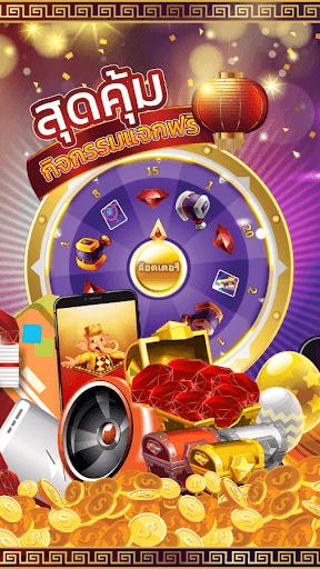 Slots Casino - Maruay99 Online Casino apkpoly screenshots 15