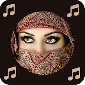Arabic Ringtones