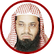 Shuraim Complete Quran Offline apk