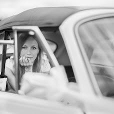 Wedding photographer Aleksey Yaskevich (duetfriday). Photo of 17.12.2018
