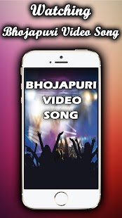 A-Z Bhojpuri Video Song HD - náhled