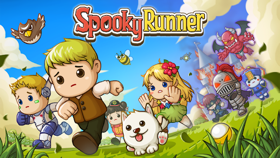 Spooky Runner- screenshot thumbnail