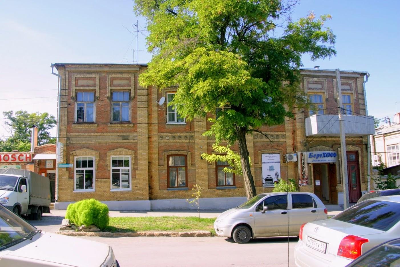 https://sites.google.com/site/istoriceskijtaganrog/kampengauzenskij-pereulok/dom-s-4