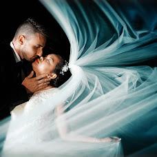 Wedding photographer Andriantsoa Masinantenaina (masi). Photo of 29.04.2016