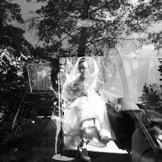 Wedding photographer Yuliya Podosinnikova (Yulali). Photo of 20.06.2016