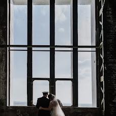 Hochzeitsfotograf Patrycja Janik (pjanik). Foto vom 20.05.2018