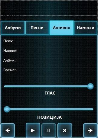 MakPlay