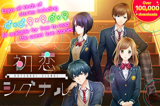 dating games anime online download hd free