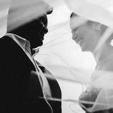 Wedding photographer Khoanam Vo (KhoanamVo). Photo of 09.04.2018