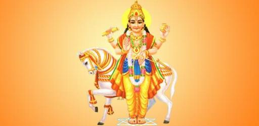 Shukra Gayatri Mantra - Apps on Google Play