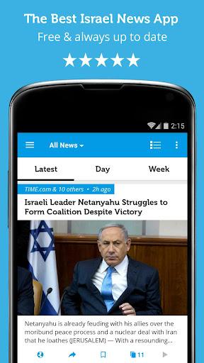 Israel Middle East News