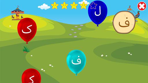 u0627u0644u0641u0628u0627u06cc u0641u0627u0631u0633u06cc u06a9u0648u062fu06a9u0627u0646 (Farsi alphabet game) 1.0.7 screenshots 7