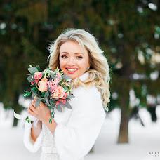 Свадебный фотограф Александр Малинин (AlexMalinin). Фотография от 21.03.2019