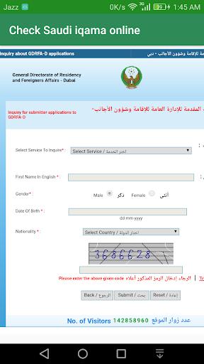 Download Check Saudi iqama online: Query Iqama Status Google Play