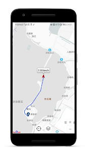Speedometer GPS Pro Patched MOD APK 4