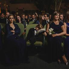 Свадебный фотограф Víctor Martí (victormarti). Фотография от 10.08.2018
