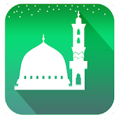 islamiim