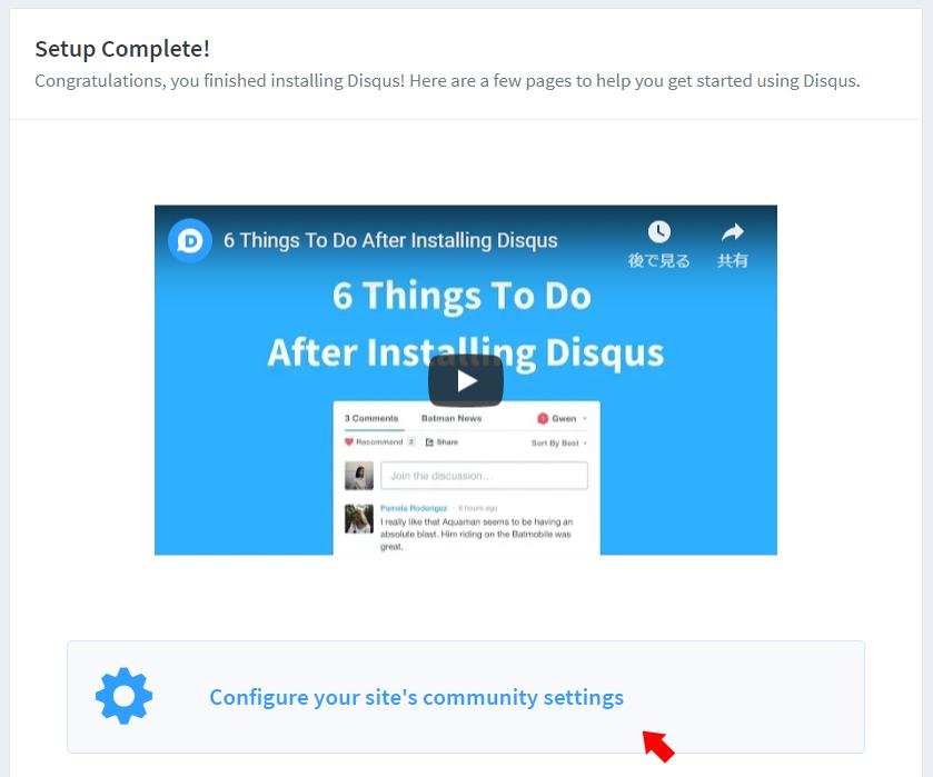 Disqus-complete