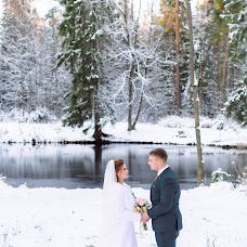 Свадебный фотограф Мария Апрельская (MaryKap). Фотография от 06.11.2019