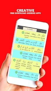 Al Qur'an per kata dan terjemahan - náhled