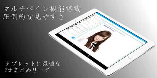 【楽天市場】アドベンチャータイム iphone5の通販 - 全ジャンル一覧