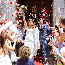 Wedding photographer Hugo Mendo (hugomendo85). Photo of 06.02.2019
