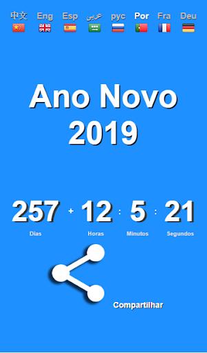 New Year 2019 Countdown, Cuenta Regresiva Contagem 1.0.0 screenshots 7
