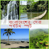 Tourists places in Bangladesh