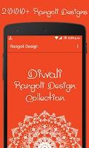 Rangoli Design - screenshot thumbnail 01