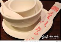 重順川菜餐廳