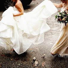 Wedding photographer Kristi Telnova (Kristitel). Photo of 14.03.2018
