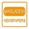 Bangla News - All Bangladesh newspapers icon