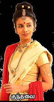 பழுவூர் ராணி நந்தினி