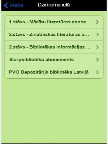 免費下載程式庫與試用程式APP|RSU Biblioteka app開箱文|APP開箱王