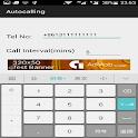 自动重拨助手(AutoCall) icon