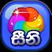 Seeni Crush ( Sinhala Game ) icon