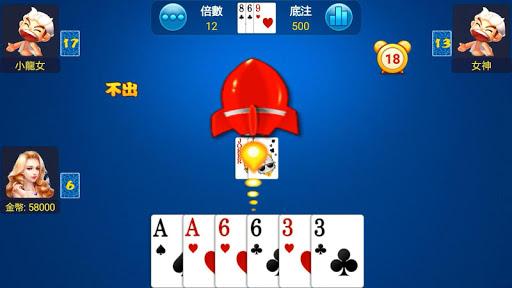 u7b2cu4e00u9b25u5730u4e3b 2.7 screenshots 2