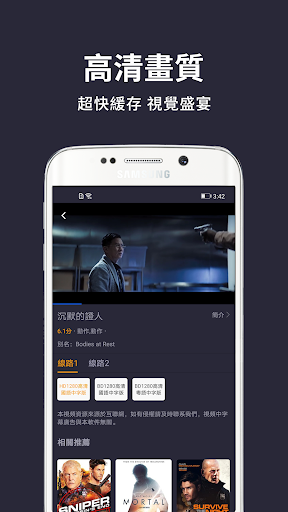 免費電視連續劇-電影APP-影視大全華語追劇神器高清視頻線上看 screenshot 4
