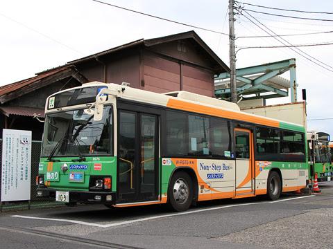 東京都交通局 W-R575