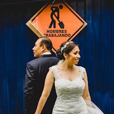Wedding photographer Rolando Rafael (RolandoPorciento). Photo of 24.09.2018