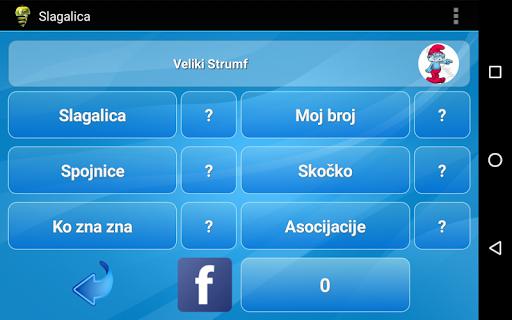 Slagalica 3.0 screenshots 10