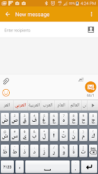 Smart Keyboard Pro v4.21.0 APK 8