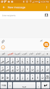 Smart Keyboard Pro V4.20.1 Mod APK 8