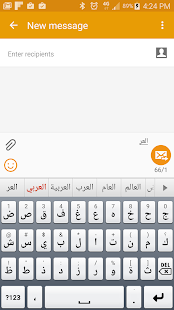 Smart Keyboard Pro Screenshot