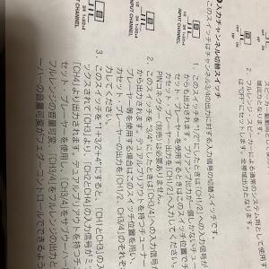 フィット GE6 のカスタム事例画像 かずさんの2020年05月31日09:27の投稿