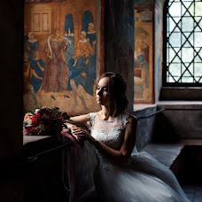 Wedding photographer Lyubov Podkopaeva (Lubov6). Photo of 05.04.2018