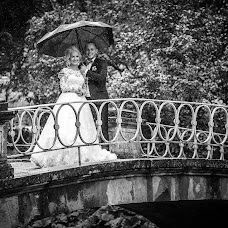Wedding photographer Aleksandr Afanasev (T-TRUE). Photo of 17.11.2016