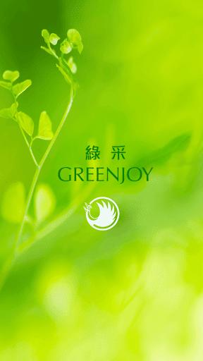 免費下載健康APP|雙鶴綠采 app開箱文|APP開箱王