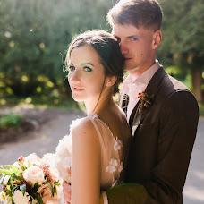 Bryllupsfotograf Nataliya Malova (nmalova). Foto fra 17.08.2018