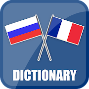 Russian French Dictionary